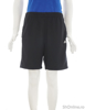 Imagine Bermude bărbați Adidas mărimea XL
